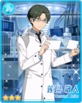 (Strict Researcher) Keito Hasumi