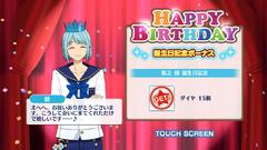 Hajime Shino Birthday 2018