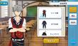 Izumi Sena Show Outfit