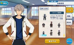 Koga Oogami Starfes Practice Outfit