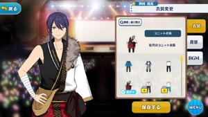 Souma Kanzaki AKATSUKI Uniform Outfit