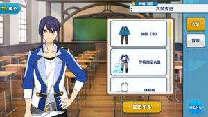 Souma Kanzaki Academy Idol Uniform Outfit