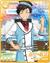 (Fetching Role) Tetora Nagumo
