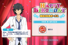 Jin Sagami Birthday 1