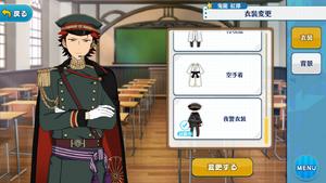 Kuro Kiryu Night Watch Uniform Outfit