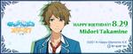 Midori Takamine Birthday 2018 Gamegift Banner