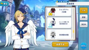 Nazuna Nito Rabits Uniform (with Angel Wings) Outfit