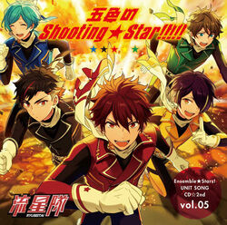 RYUSEITAI Unit Song CD - 2