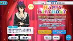 Rei Sakuma Birthday 2019 Campaign