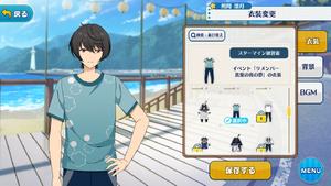 Ritsu Sakuma Starmine Practice Outfit