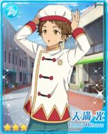 (Dwarf of Cooking) Mitsuru Tenma