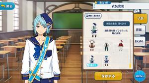 Hajime Shino Today's Protagonist (Sash) Outfit