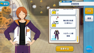 Hinata Aoi Halloween Practice Outfit
