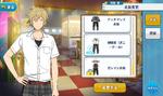 Kaoru Hakaze Summer Ponytail Uniform