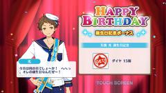 Mitsuru Tenma Birthday 2017