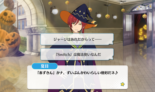 React★Magical Halloween Natsume Sakasaki Special Event 3