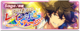 Saga*Rushing Up Rainbow Stage Banner
