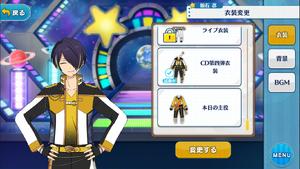 Shinobu Sengoku 4th CD Outfit
