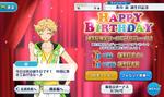 Sora Harukawa Birthday 2017 Campaign