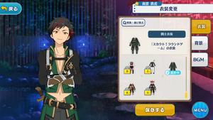 Tetora Nagumo Fighter Outfit