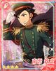 (Admiring General) Tetora Nagumo Bloomed