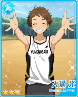 (Contract) Mitsuru Tenma Bloomed