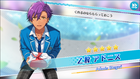 (War at the Crossroads) Adonis Otogari Scout CG