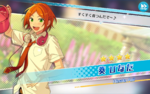 (You of Sunflowers) Hinata Aoi Scout CG