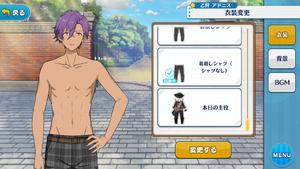 Adonis Otogari Shirtless Outfit