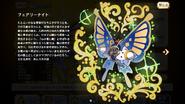 Fairy Knight (Monster)