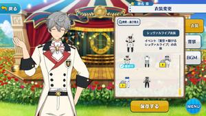 Izumi Sena Cheval Live Outfit