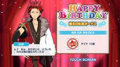 Kuro Kiryu Birthday 2018
