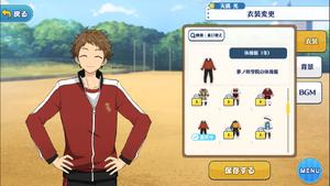 Mitsuru Tenma PE Uniform (Winter) Outfit