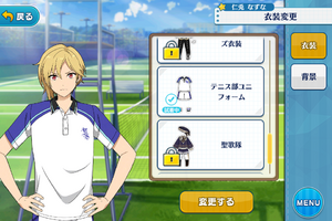 Nazuna Nito Tennis Club Uniform Outfit