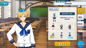 Nazuna Nito Today's Protagonist (Crown) Outfit