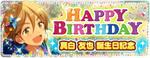 Tomoya Mashiro Birthday Banner