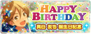 Tomoya Mashiro Birthday Banner