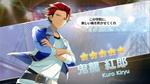 (Burning Spirit) Kuro Kiryu Scout CG