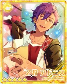 (Gift to Deliver) Adonis Otogari