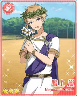 (Narcissus) Arashi Narukami Bloomed