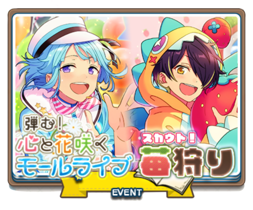 Event Story 22
