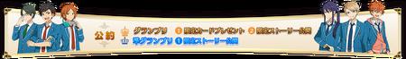 Idol Audition Banner