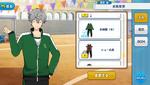 Izumi Sena PE (Winter) Outfit 2