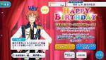 Leo Tsukinaga Birthday 2019 Campaign