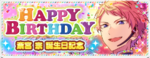 Shu Itsuki Birthday 2019 Banner