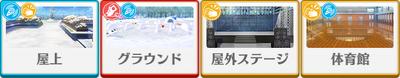 Throwing! A Snowy Silver-White Snowfight Tetora Nagumo locations