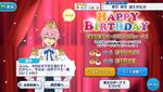 Tori Himemiya Birthday 2018 Campaign