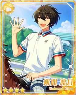 (Horse Riding and Calm) Ritsu Sakuma