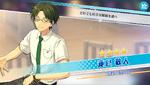 (Librarian) Keito Hasumi Scout CG