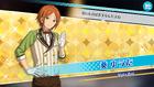 (Melon Soda) Yuta Aoi Scout CG